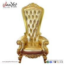New Model Party Bride And Groom Upholstered Throne Chair