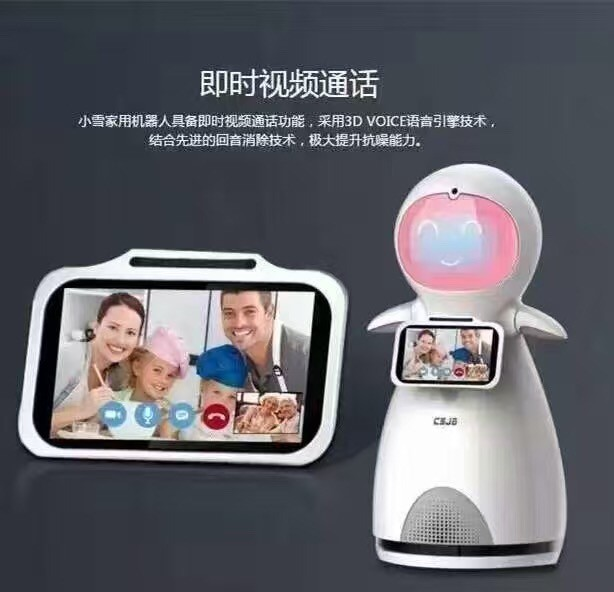 CSJBOT remote control metal entainment robot for kids smart robot