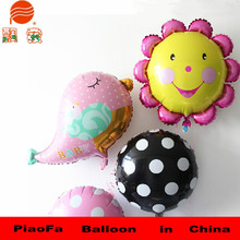 Shape Walking Pink Fortune Dog Animal Foil Helium Balloon(59cm*43cm)(self sealing balloon, requires air or helium inflation)