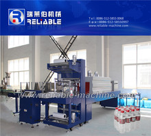 PE Film Wrapping Packing Machine Automatic Bottle Shrink Wrapper Machine