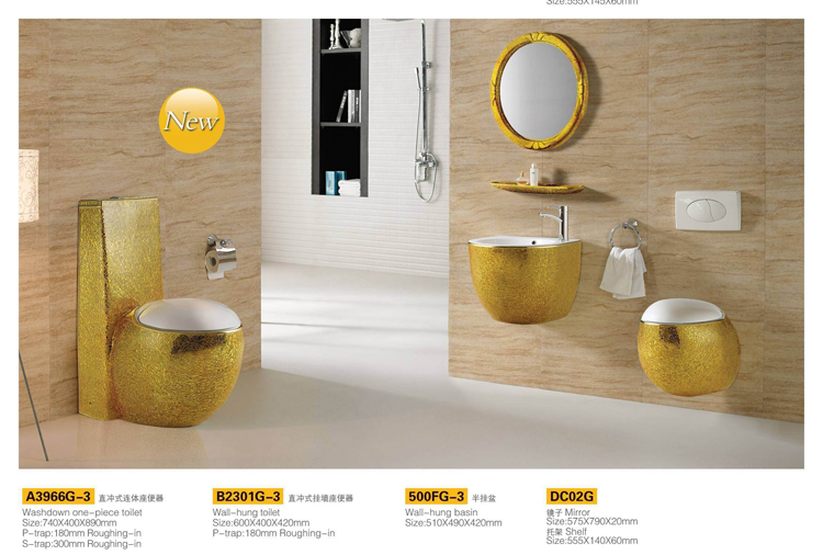 fashion round washdown one piece toile bowl colored gold and silver color toilet