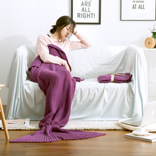 Plain Dyed Thick Mermaid Tail Blanket With Good After-sale Service