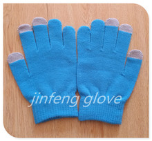 Beautiful Magic Touch Screen Print Glove
