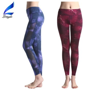 Lotsyle Lady Fashion Seamless Yoga Pants Shinny Running Leggings