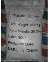 99% Potassium carbonate(K2CO3) 584-08-7