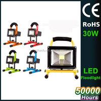 30W light led flood 220 volt rechargeable lamp bright light portable