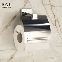 No.20633 China Manufacture Zinc Alloy Chrome With Covered Wall Mounted Bathroom Accessories Tissue Paper Holder