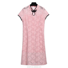 2017 Sexy Cheongsam For Women Chinese Cheongsam Girls Long Dress