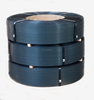 heavy duty steel strapping alibaba china supplier