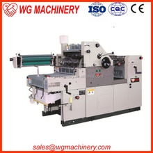 WG56 Mini Single Color No Second Hand Offset Printing Machine