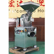 Wheat and rice flour making milling machine