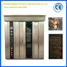 commercial pizza oven, roast chicken oven equipment, China bread machine factory
