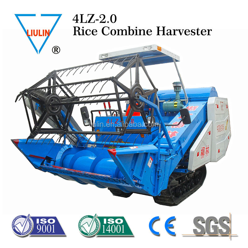 rice soybean combine harvester
