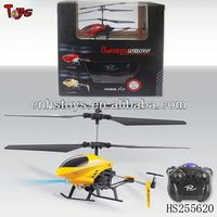 latest remote control long range rc helicopter