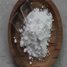 Industrial grade white powder 13530-50-2 aluminium dihydrogen phosphate price
