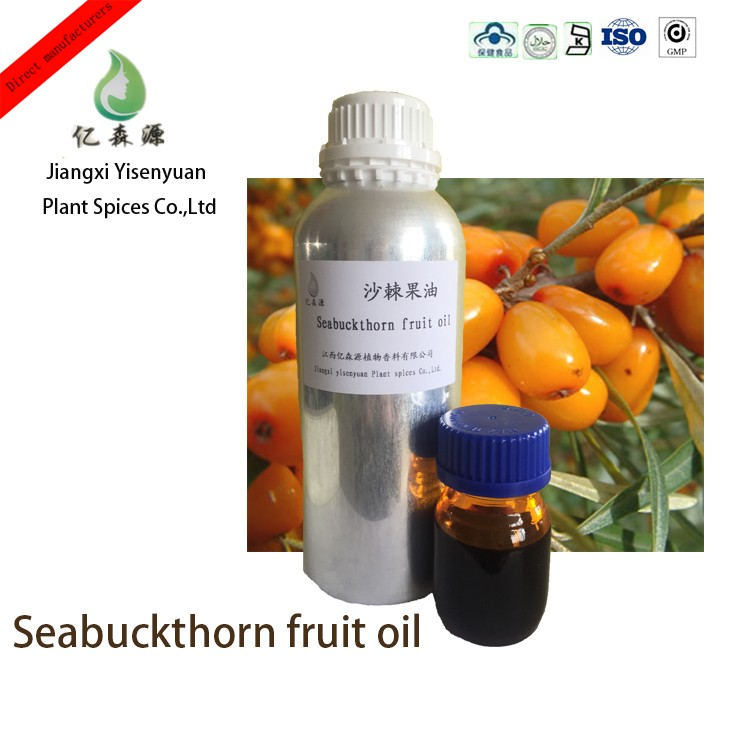 Herb Extract Bulk Seabuckthorn Oils 100% Pure Sea Buckthorn Fruit Oil