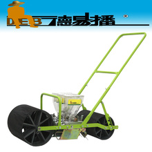 3 rows manual vegetable seeder/carrot onion spinach basil seed planting machine