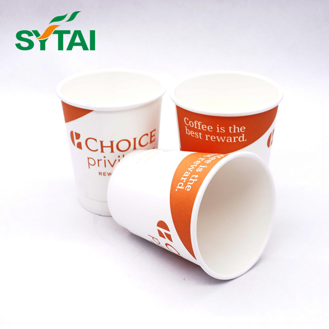 12 oz custom printed biodegradable insulated drink double wall coffee cups