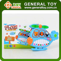 keyboard piano import musical instruments toy body organs