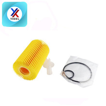 04152-51010 Car auto oil filter toyotas for Toyotas Land Cruiser Tundra Lexus LX570-V8 1