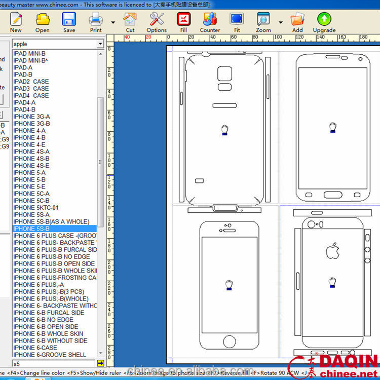 daqin mobile skin software (21)