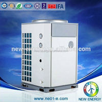 china top sell energy products heating and cooling air heat pump 9kw 12v dc motor 2000