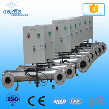 UV Water Sterilizer Treatment System to Disinfect Sewage Waste Water