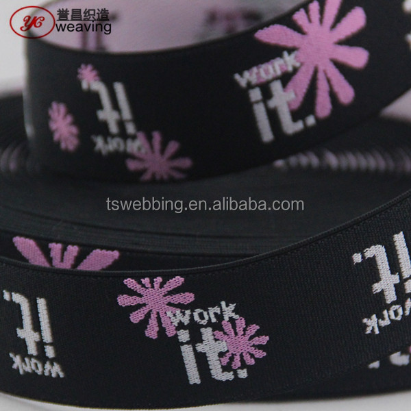 factory price jacquard customized elastic band underwear