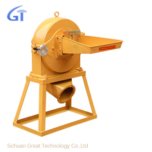 High Quality Low Price Wheat Corn Rice Flour Mill For Sale
