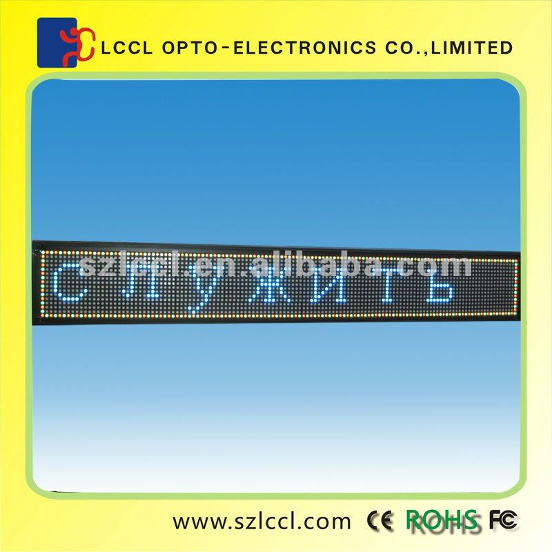 Wireless LED Message Advertising Scroll Display Board