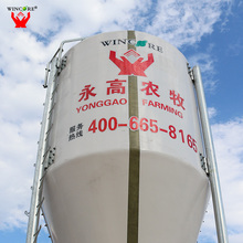automatic poultry farm equipment feeding drinking system and silo