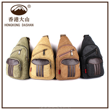 Packable Shoulder Backpack Sling Chest Sport Hiking Bag Messenger Cross Body Bag Rucksack Travel Backpack School Bag