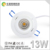Norge 95CRI downlight dimmable Sunset 13w 83mm Cutout 2000-2800k Dim to warm TUV SAA