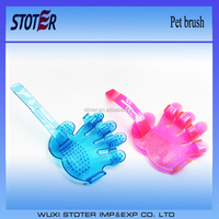 rubber pet bath shower brush pet bath product pet grooming product
