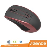 Alibaba New style mouse 2.4G Driver USB wireless Mouse