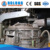 Economical Industrial Smelting Ferrochrome Furnace Machine