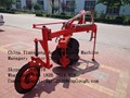 hot sale 1LY(SX)-525 hydraulic turnning disc plough