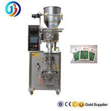 shanghai JB-150K sachet vegetables seeds packing machine,four sides seal sed of vegetables packaging machine price