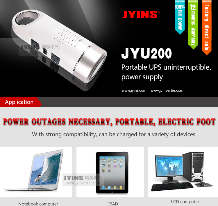 JYINS portable 200W mini UPS 12v 13ah lithium battery uninterruptible power supply
