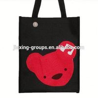 Cheap promotional foldable bag polyester,custom size