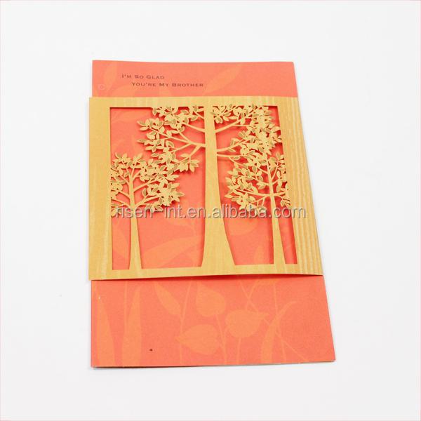 Типографские музыкальные открытки 59