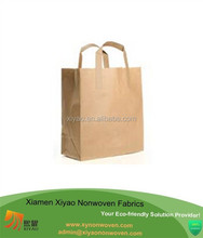 Brown craft paper bag for shopping