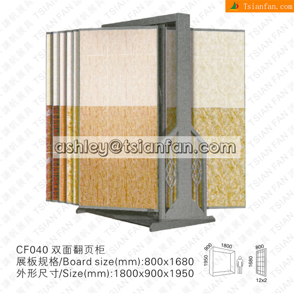 two sides swinging style tile showroom display/marble stone display solution/granite tiles display system CF040