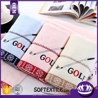 cute 100% cotton yarn dyed and giraffe jacquard child hand towel