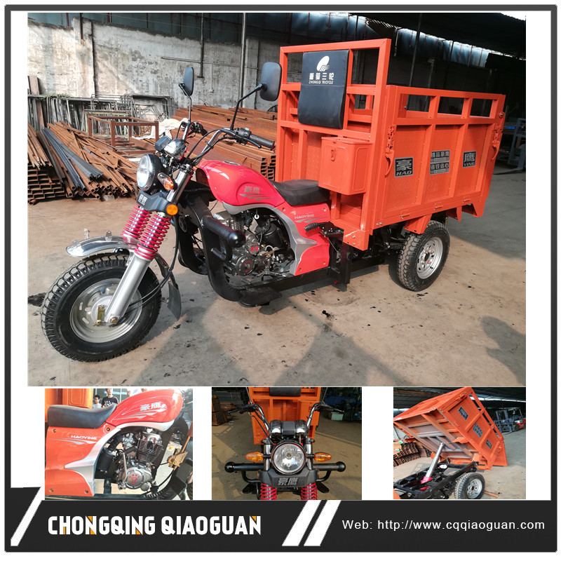 2017 Good Quality 150CC Air cooled Hydraulic Tricycle 1000KG Loading Cargo Tricycle