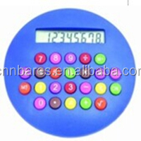 cheap LM-2009 calculator