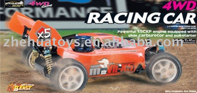 1:10 radio control kids nitro gas &suvs car