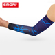 Cycling Clothing Manufacturer Skin Friendly Cotton Cooler Arm Sleeves