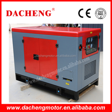 Professional factory 10KVA to 60KVA diesel electric generator price