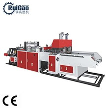 High Speed heat cutting heat sealing Plastic t-shirt bag making machine price